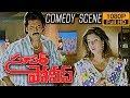Super Police Movie Comedy Scene HD   Telugu Comedy   Venkatesh   Nagma   Suresh Production