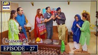 Bulbulay Season 2   Episode 27   17th Nov 2019   ARY Digital Drama