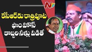 Download BJP MLA Raja Singh Funny Satires On CM KCR And Former PM Manmohan Singh || NTV Video