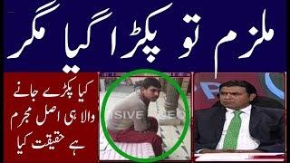 Zainab case Solved ? Khabar K Pechy | 23 January 2018 | Neo News