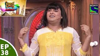 Comedy Circus Ke Ajoobe - Ep 38 - Kapil Sharma As Beautician