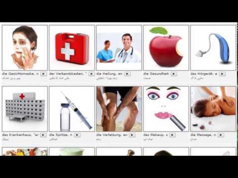 German Language Learn Fast-Vocabulary with Photo/Urdu صحت - Gesundheit