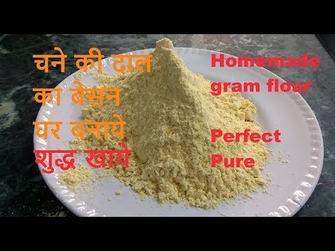 Homemade Gram Flour | Besan At Home |चने  की  दाल  का  बेसन