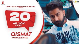 New Punjabi Songs 2020 | Qismat Official Video | Varinder Brar | Latest Song | Ditto Music