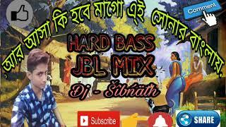 Tumi dukkho Dile kosto Dile Dj SABIR mix com Hard mix