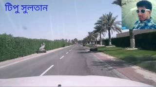 Bahrain park........ Tipu Sultan