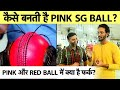 EXCLUSIVE THE MAKING OF PINK SG BALL IND Vs BAN Manoj Dimri