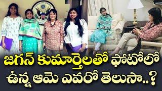 ys jagan daughters Videos - 9videos tv