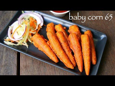 baby corn fry recipe | baby corn 65 recipe | baby corn golden fry