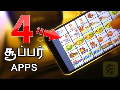 4 அல்டிமேட் சூப்பர் App | Top 4 Ultimate Super App in Tamil - Wisdom Technical