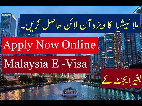 how to fill up malaysia visa form   requirements for pakistani citizens 2018