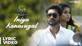 Siragu | Iniya Kanavugal Song Lyric Video | Hari, Akshitha | Arrol Corelli | Kutti Revathi