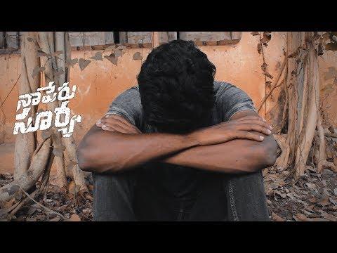 Naa Peru Surya Short film Teaser | ESL Hard Work Films | Chandra Hass | Bhanu