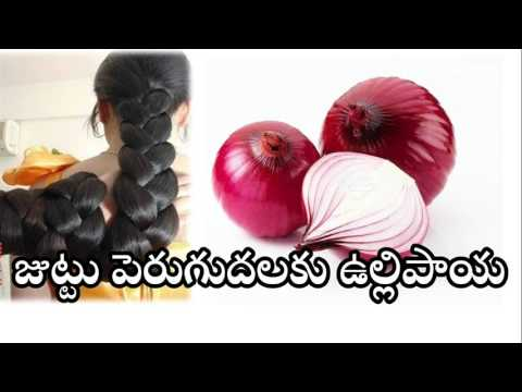 How to use Onion for Hair Growth in telugu