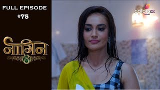 Download Naagin 3 - 16th February 2019 - नागिन 3 - Full Episode