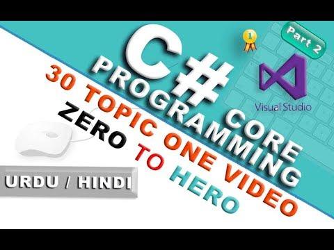 Complete C# Beginners Tutorial Zero to hero 30 Topics in Urdu vs2017 Part 2