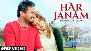 Har Janam: Manna Dhillon (Full Song) Pav Dharia   Yaad Dhillon   Latest Punjabi Songs 2017
