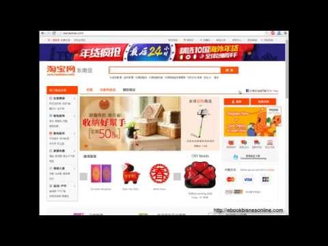 How To Buy Thing From TaoBao In Malaysia Using Agent