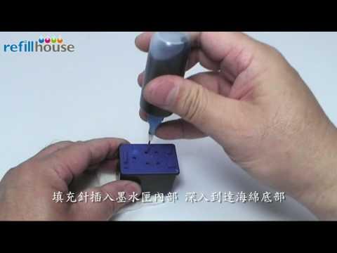 refill hp 22/ 28/ 57 inkjet cartridges