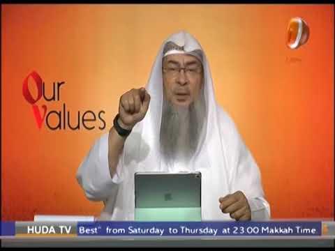 Our Values Ramadan 11th 1439 #HUDATV