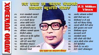 Narayan Gopal Songs Collection   Best Evergreen Songs Narayan Gopal   Narayan Gopal Audio Jukebox