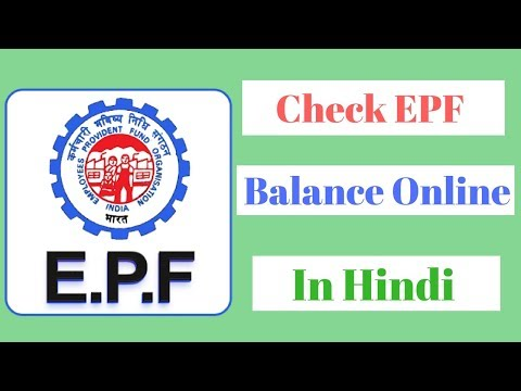 How to check epf balance online in hindi || Technical Naresh