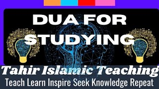 *Dua before studying* - #SUCCESS! *#Maximise your brain power in seconds*Must Listen!*#Secret Dua*