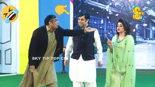 Guddu Kamal and Naseem Vicky with Mehak Noor | Stage Drama Meray Paas Tum Ho | Comedy Clip 2020