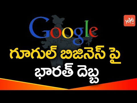Competition Commission of India Fines Google For Doing Unfair Business | YOYO TV Channel