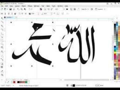 How To Simple Calligraphy Work In Corel Draw X8