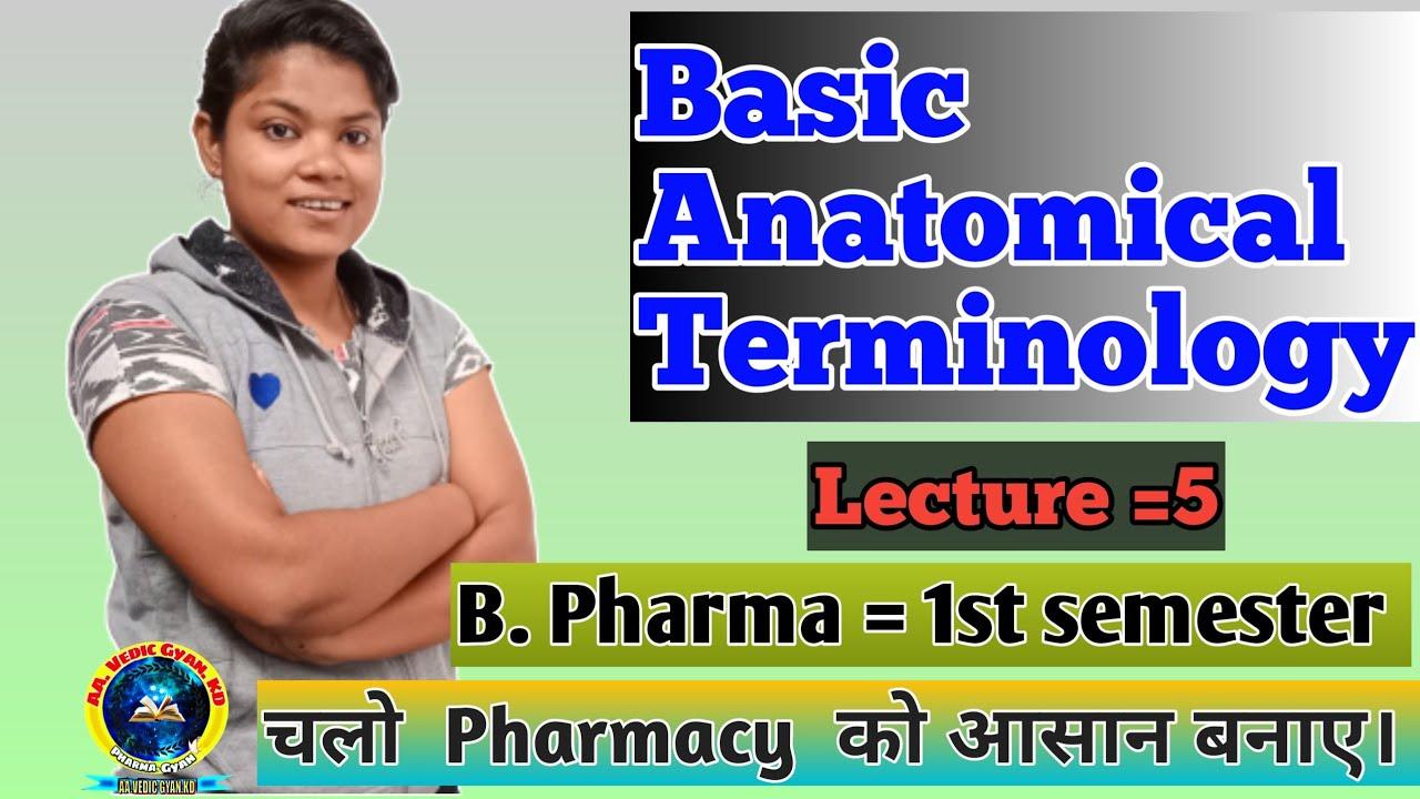 #anatomicaltermnalogy #aa_vedicgyan_kd #humanbody Basic Anatomical terminology in Hindi  Human body