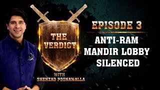 Anti Ram Mandir Lobby Silenced | The verdict with Shehzad Poonawalla | NewsX