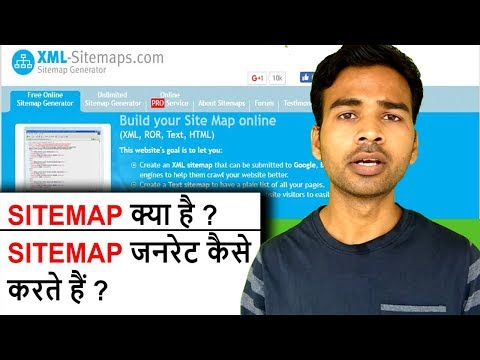 WHAT IS SITEMAP | HOW TO CREATE SITEMAP AND UPLOAD IN GOOGLE | WEBSITE MAKING (PART 7)