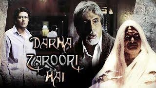 Darna Zaroori Hai (2006) Full Hindi Movie | Amitabh Bachchan, Anil Kapoor, Sonali Kulkarni