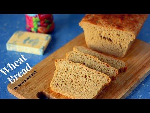 Whole Wheat Bread Recipe | Atta Bread Recipe | No Knead Whole Wheat Bread  Recipe