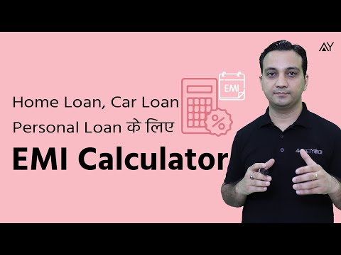 Excel EMI Calculator for Home Loan, Car Loan & Personal Loan (Hindi)