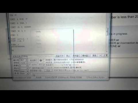 A6 GSM Module Test Demo