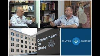 U CENTAR Mračne tajne State Departmenta i američke države (Dr prof. Višeslav Simić)