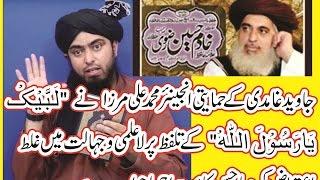 Reply   for Labbaik     zabar  to Engineer Muhammad Ali Mirza
