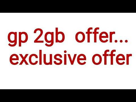 GP offer.. only 17 Tk  2 GB internet package