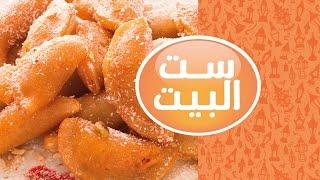 قناة ست البيت - رمضان عندنا!