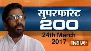 Superfast 200 | 24th March, 2017, 07:30 PM ( Full Segment ) - India TV