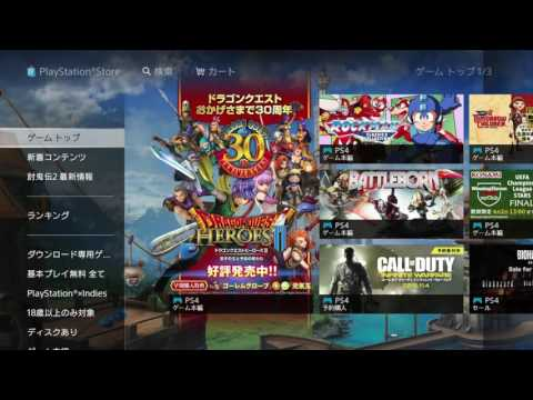 Japanese PSN Find Free To Play Games