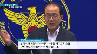 [KNN 뉴스] 외국인 출장 마사지 조폭까지 개입
