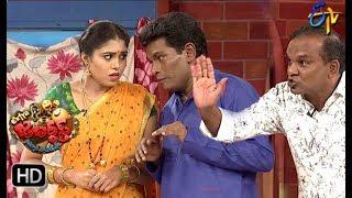Chammak Chandra Performance | Extra Jabardasth | 20th September 2019    | ETV Telugu