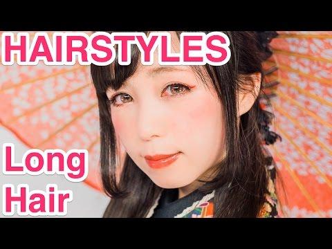 2 Kawaii HAIR STYLES