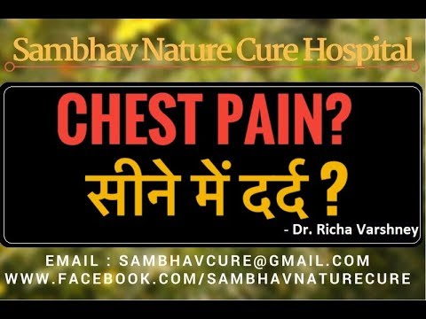 CHEST PAIN Treatment at Home   How to get rid of Pain in the Chest   Home Remedies Video in Hindi