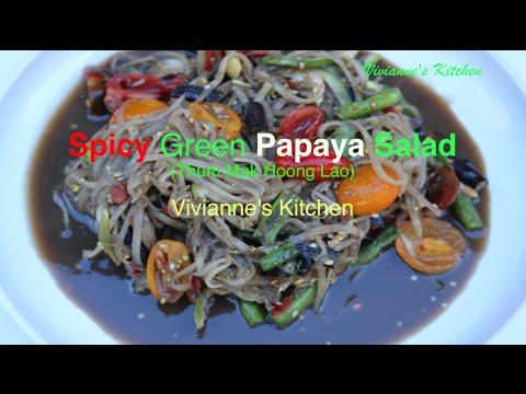 Green Papaya Salad (Thum Mak Hoong Lao) - Vivianne's Kitchen