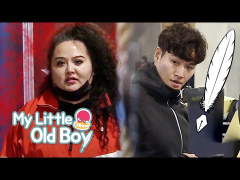 Xxx Mp4 Kim Jong Kook Promised To Teach Hong Sun Young How To Exercise My Little Old Boy Ep 138 3gp Sex