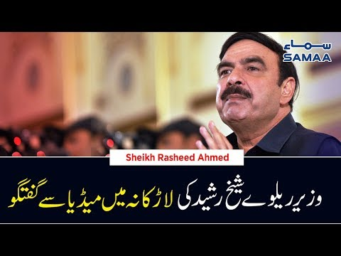 Xxx Mp4 Railway Minister Sheikh Rasheed Media Talk In Larkana SAMAA TV 01 Aug 2019 3gp Sex